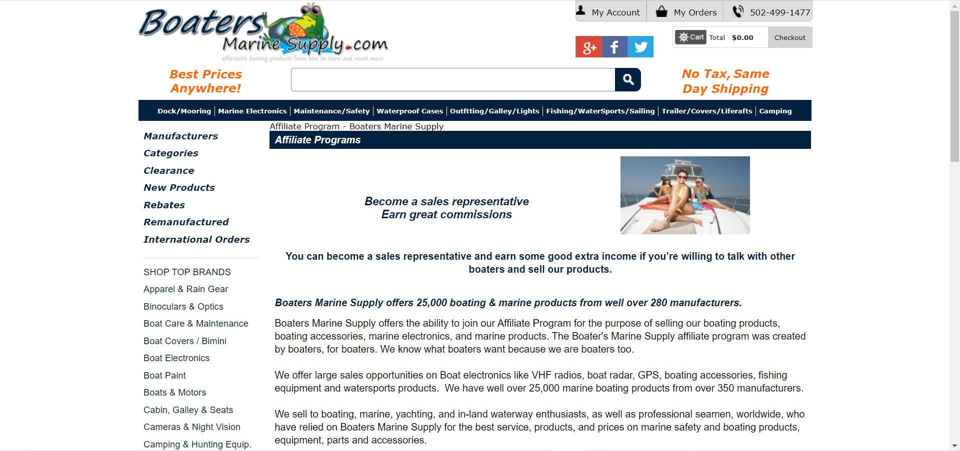 Boat Affiliate Programs - Boaters Marine Supply affiliate 1
